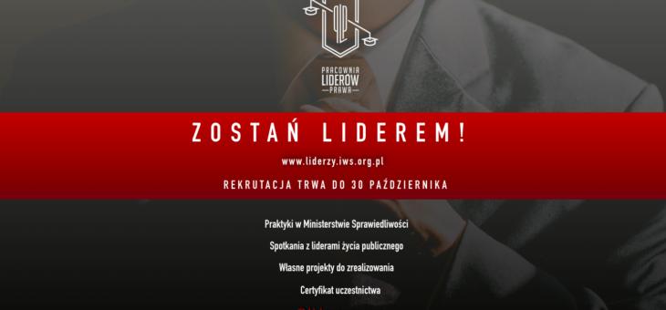 Weź udział w Pracowni Liderów Prawa!