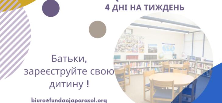 Bytowska Pradlonka Edukacyjna